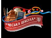 Чешская школа